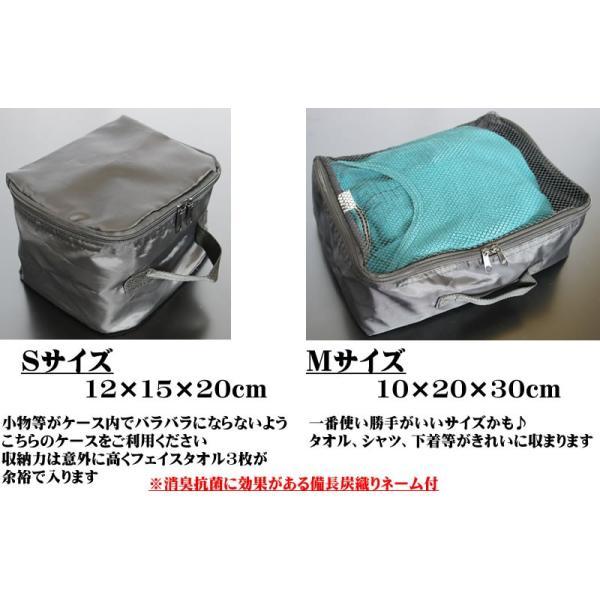 アレンジケース4点セット スーツケース内を簡単整理整頓 消臭、抗菌に効果がある備長炭織りネーム付き 同時購入者限定|bbmonsters|02