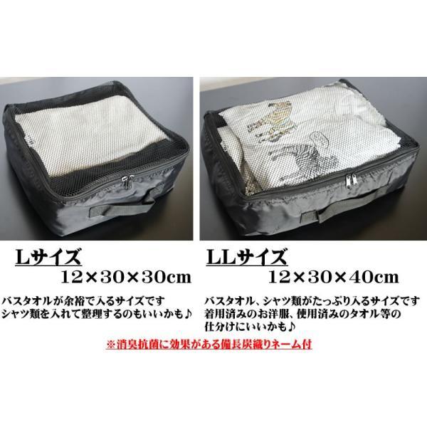 アレンジケース4点セット スーツケース内を簡単整理整頓 消臭、抗菌に効果がある備長炭織りネーム付き 同時購入者限定|bbmonsters|03