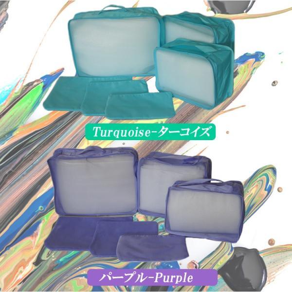スーツケース同時購入者限定 トラベルポーチ アレンジケース 6点セット ポイント消化 整理整頓 収納袋 スーツケース内の整理|bbmonsters|02
