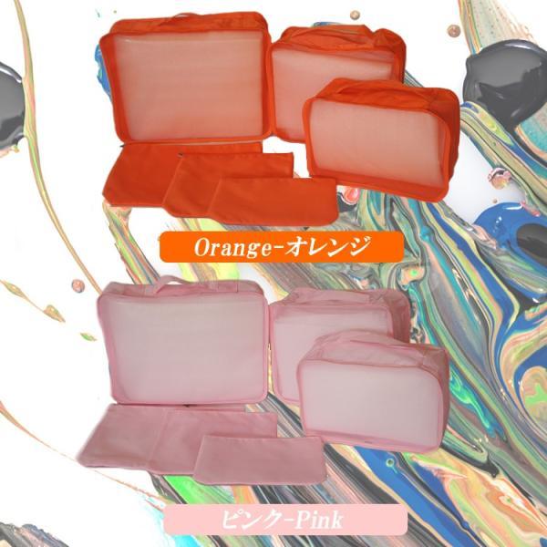 スーツケース同時購入者限定 トラベルポーチ アレンジケース 6点セット ポイント消化 整理整頓 収納袋 スーツケース内の整理|bbmonsters|03