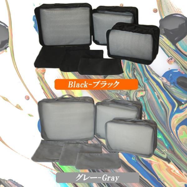 スーツケース同時購入者限定 トラベルポーチ アレンジケース 6点セット ポイント消化 整理整頓 収納袋 スーツケース内の整理|bbmonsters|04