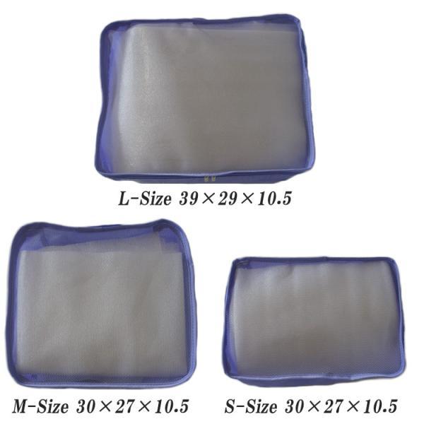 スーツケース同時購入者限定 トラベルポーチ アレンジケース 6点セット ポイント消化 整理整頓 収納袋 スーツケース内の整理|bbmonsters|05