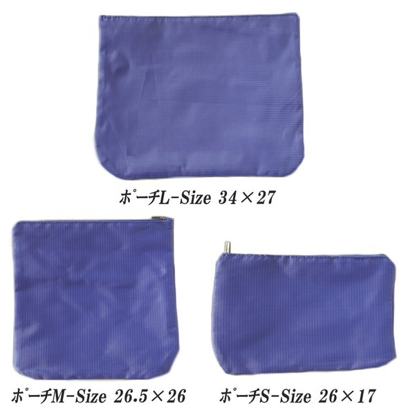 スーツケース同時購入者限定 トラベルポーチ アレンジケース 6点セット ポイント消化 整理整頓 収納袋 スーツケース内の整理|bbmonsters|06