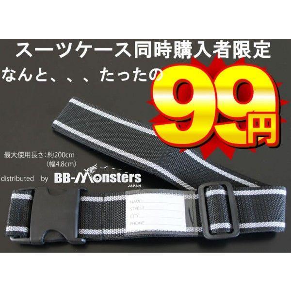 スーツケースベルト スーツケース同時購入者限定 激安価格のためお一人様1本限り 旅行用品|bbmonsters|02