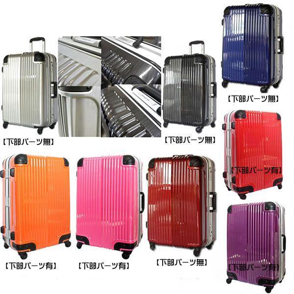 アウトレット スーツケース 中型 軽量 キャリーケース キャリーバッグ アルミフレーム 日乃本錠前 グリスパック TSA 4泊〜7泊 Mサイズ|bbmonsters|02