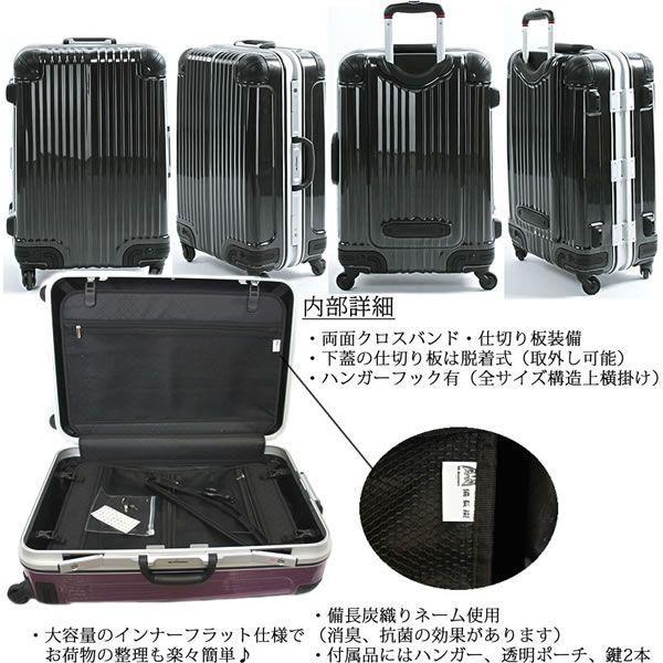 アウトレット スーツケース 中型 軽量 キャリーケース キャリーバッグ アルミフレーム 日乃本錠前 グリスパック TSA 4泊〜7泊 Mサイズ|bbmonsters|06