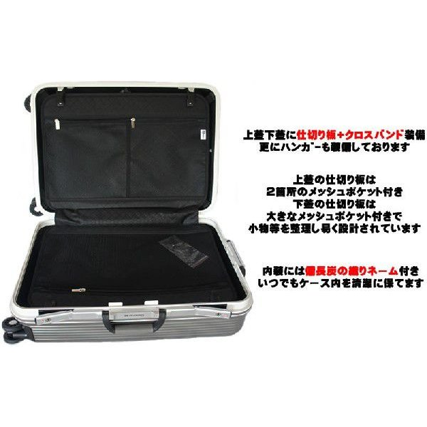 スーツケース 大型 ハードケース キャリーバッグ TSAロック 軽量 アルミフレーム|bbmonsters|03