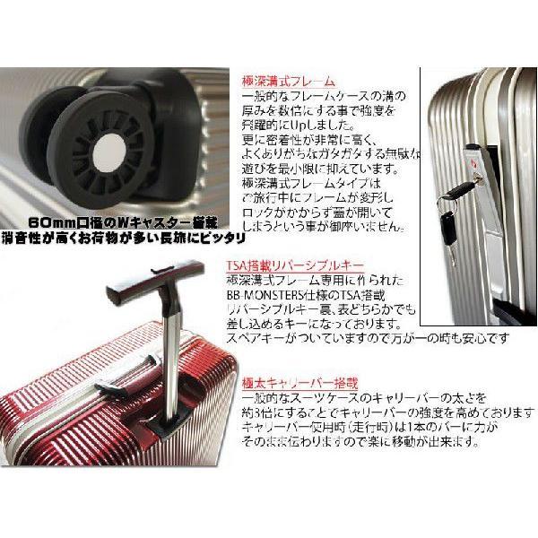 スーツケース 中型 ハードケース キャリーバッグ 軽量 アルミフレーム Mサイズ bbmonsters 02
