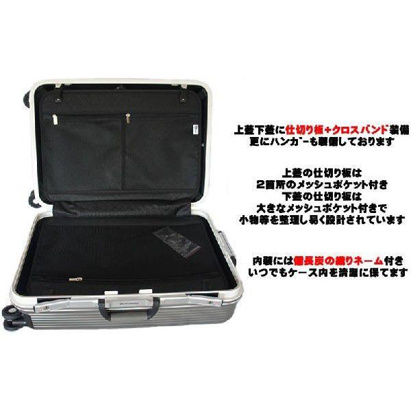 スーツケース 中型 ハードケース キャリーバッグ 軽量 アルミフレーム Mサイズ bbmonsters 03