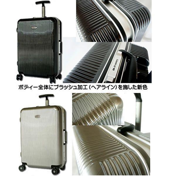 スーツケース 中型 ハードケース キャリーバッグ 軽量 アルミフレーム Mサイズ bbmonsters 05