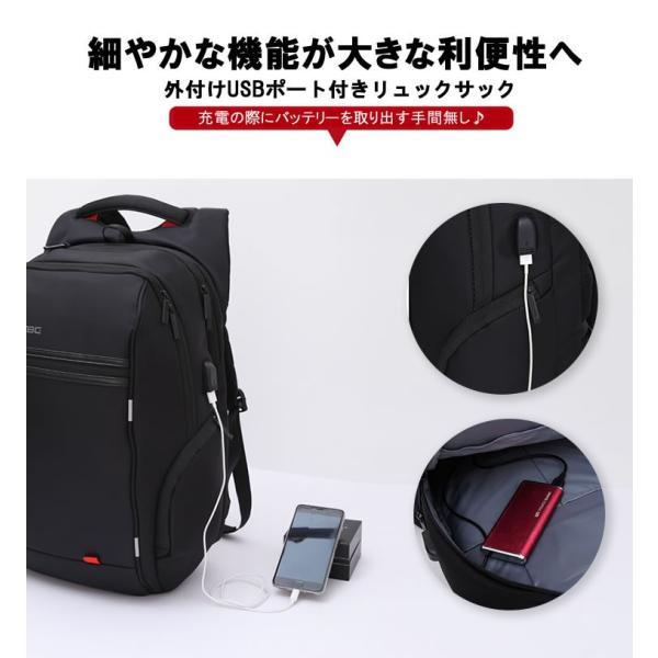 リュック バックパック リュックサック ビジネスリュック デイパック メンズ 旅行バッグ USB ポート付 多機能 PCリュック おしゃれ 大容量|bbmonsters|02