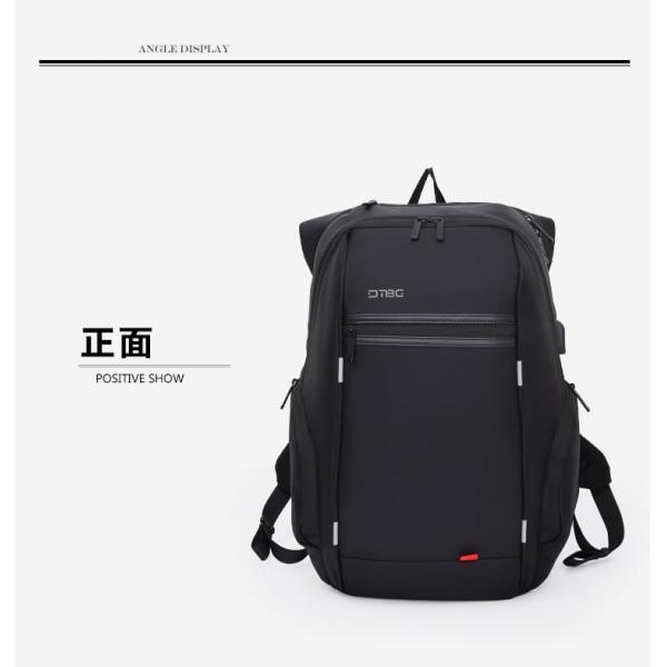リュック バックパック リュックサック ビジネスリュック デイパック メンズ 旅行バッグ USB ポート付 多機能 PCリュック おしゃれ 大容量|bbmonsters|12
