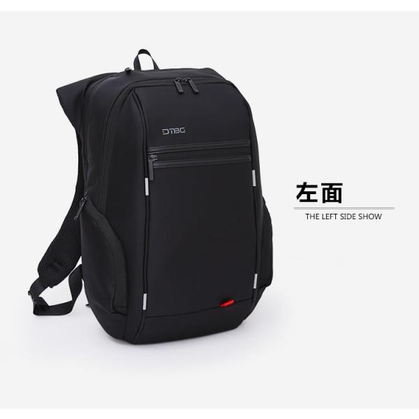 リュック バックパック リュックサック ビジネスリュック デイパック メンズ 旅行バッグ USB ポート付 多機能 PCリュック おしゃれ 大容量|bbmonsters|13