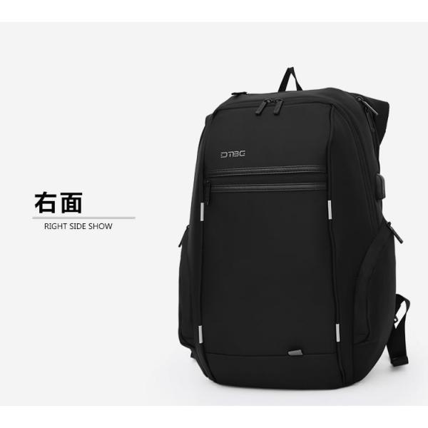 リュック バックパック リュックサック ビジネスリュック デイパック メンズ 旅行バッグ USB ポート付 多機能 PCリュック おしゃれ 大容量|bbmonsters|14
