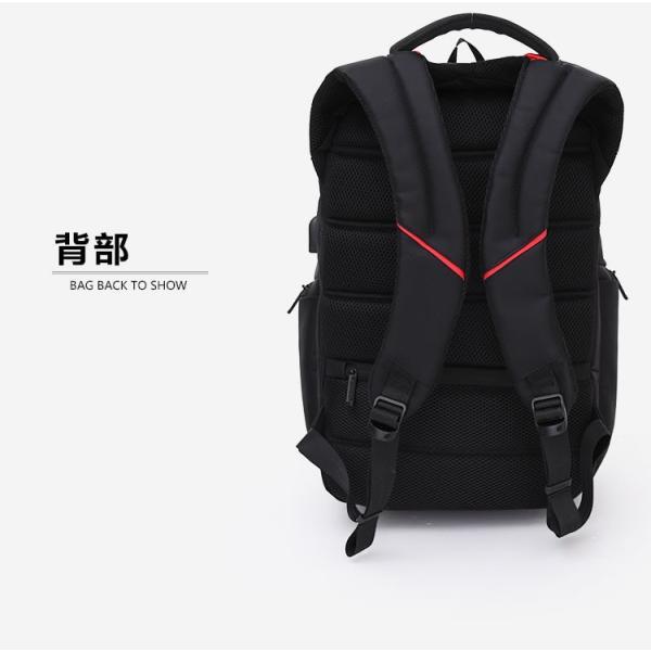 リュック バックパック リュックサック ビジネスリュック デイパック メンズ 旅行バッグ USB ポート付 多機能 PCリュック おしゃれ 大容量|bbmonsters|16