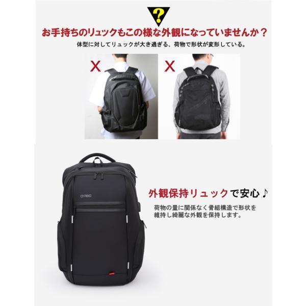 リュック バックパック リュックサック ビジネスリュック デイパック メンズ 旅行バッグ USB ポート付 多機能 PCリュック おしゃれ 大容量|bbmonsters|04
