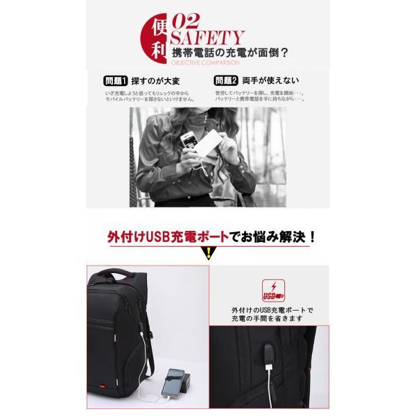 リュック バックパック リュックサック ビジネスリュック デイパック メンズ 旅行バッグ USB ポート付 多機能 PCリュック おしゃれ 大容量|bbmonsters|06