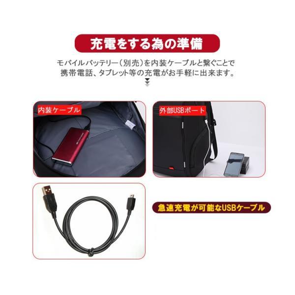 リュック バックパック リュックサック ビジネスリュック デイパック メンズ 旅行バッグ USB ポート付 多機能 PCリュック おしゃれ 大容量|bbmonsters|07