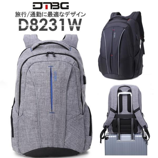 リュック バックパック リュックサック メンズ ビジネスリュック デイパック 旅行バッグ 大容量 USB ポート付 おしゃれ PCリュック|bbmonsters|02