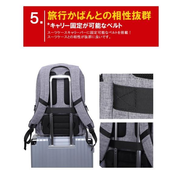 リュック バックパック リュックサック メンズ ビジネスリュック デイパック 旅行バッグ 大容量 USB ポート付 おしゃれ PCリュック|bbmonsters|11