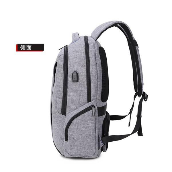 リュック バックパック リュックサック メンズ ビジネスリュック デイパック 旅行バッグ 大容量 USB ポート付 おしゃれ PCリュック|bbmonsters|15