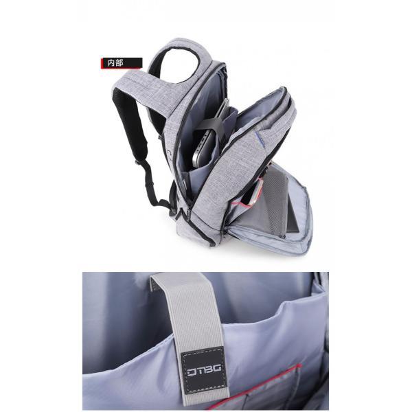 リュック バックパック リュックサック メンズ ビジネスリュック デイパック 旅行バッグ 大容量 USB ポート付 おしゃれ PCリュック|bbmonsters|20