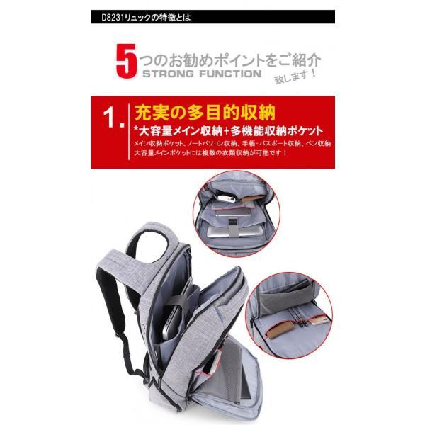 リュック バックパック リュックサック メンズ ビジネスリュック デイパック 旅行バッグ 大容量 USB ポート付 おしゃれ PCリュック|bbmonsters|04