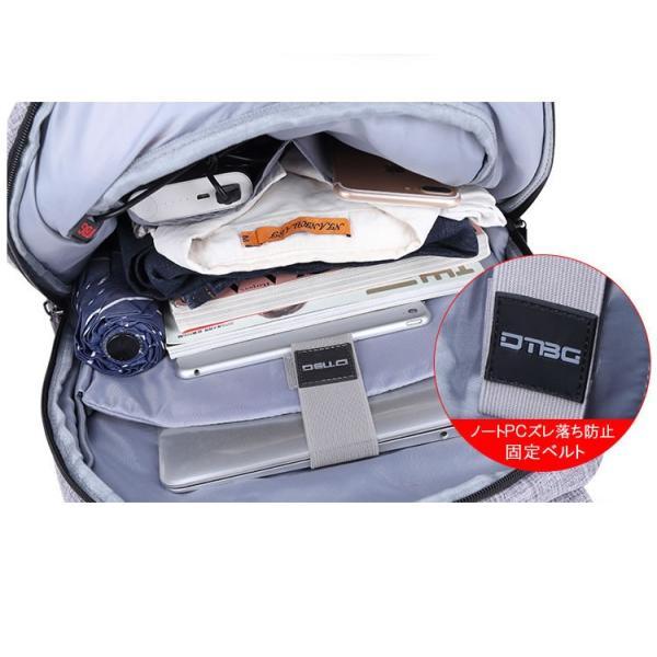 リュック バックパック リュックサック メンズ ビジネスリュック デイパック 旅行バッグ 大容量 USB ポート付 おしゃれ PCリュック|bbmonsters|05