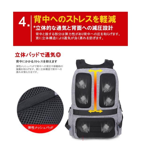 リュック バックパック リュックサック メンズ ビジネスリュック デイパック 旅行バッグ 大容量 USB ポート付 おしゃれ PCリュック|bbmonsters|09