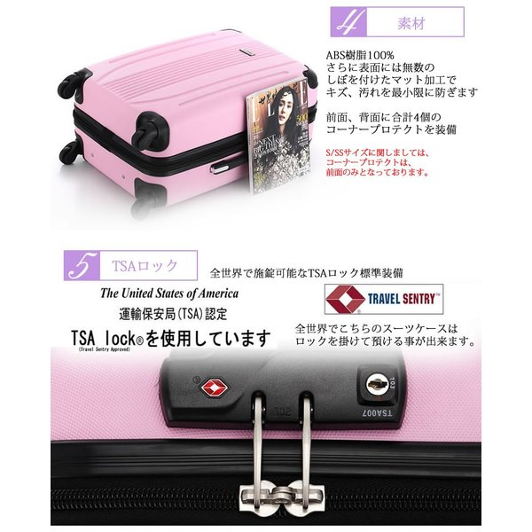 スーツケース Mサイズ 中型 軽量 旅行用品 キャリーバッグ ハードケース ファスナー TSA|bbmonsters|18