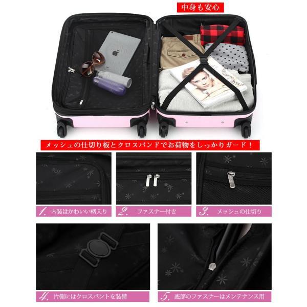 スーツケース Mサイズ 中型 軽量 旅行用品 キャリーバッグ ハードケース ファスナー TSA|bbmonsters|21
