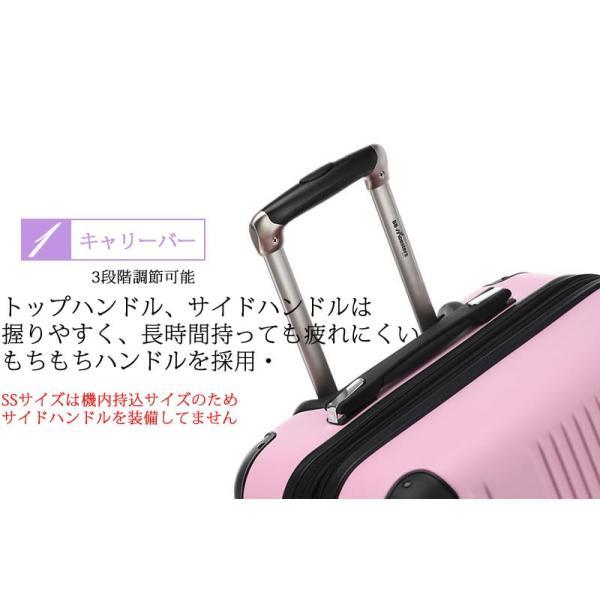 スーツケース 小型 軽量 キャリーバッグ キャリーケース ファスナー ハードケース TSAロック Sサイズ 2泊〜4泊 bbmonsters 05