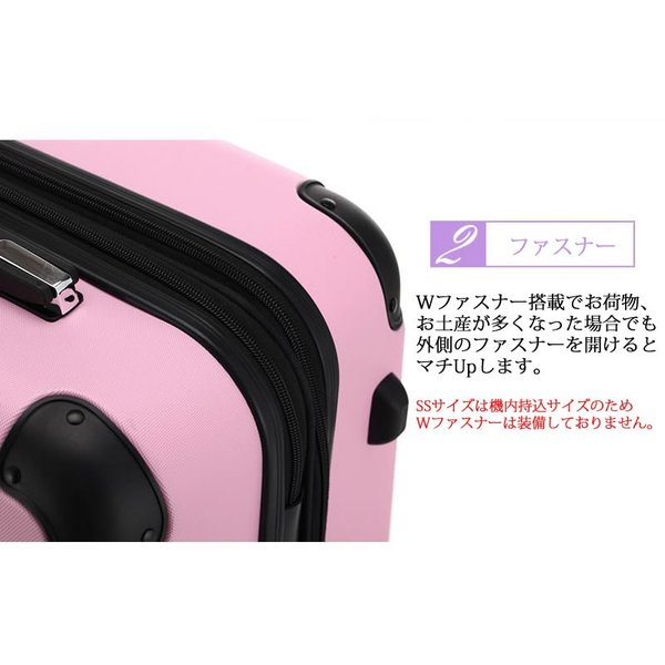 スーツケース 小型 軽量 キャリーバッグ キャリーケース ファスナー ハードケース TSAロック Sサイズ 2泊〜4泊 bbmonsters 06