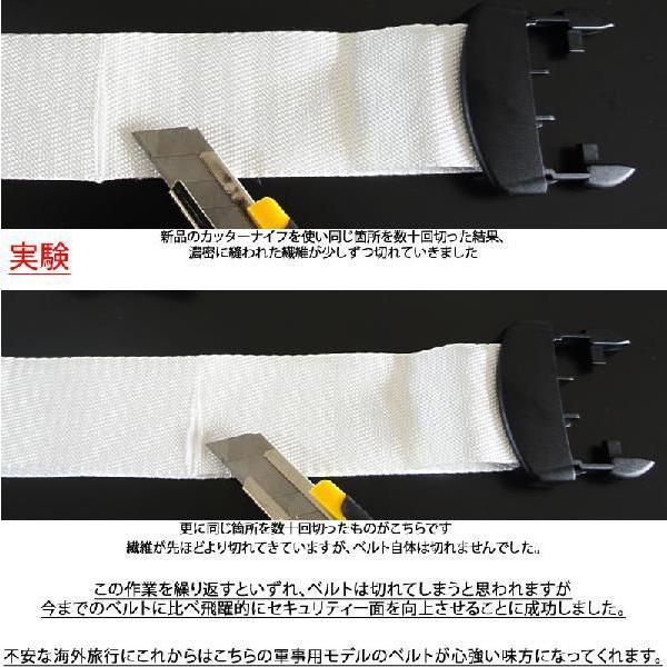 スーツケースTSAベルト ナイフ ハサミ等で切れないベルト TSAロック搭載ベルト 同時購入者限定 bbmonsters 03