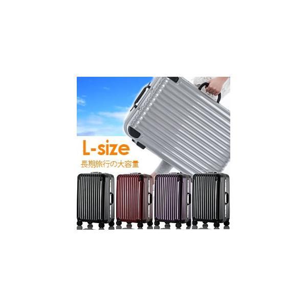 スーツケース 大型 キャリーケース キャリーバッグ アルミフレーム 深溝式 大容量|bbmonsters