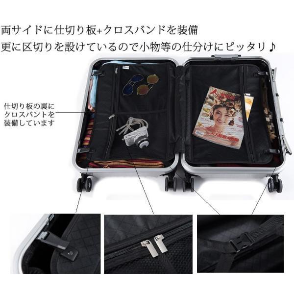 スーツケース 大型 キャリーケース キャリーバッグ アルミフレーム 深溝式 大容量|bbmonsters|02