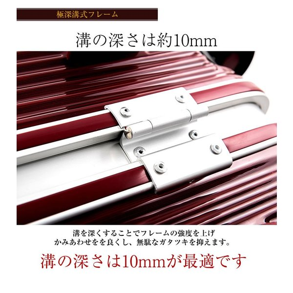 スーツケース 大型 キャリーケース キャリーバッグ アルミフレーム 深溝式 大容量|bbmonsters|05