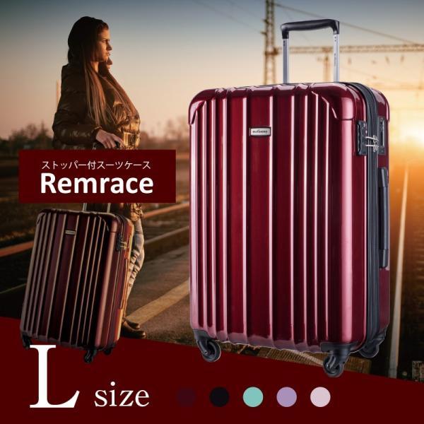 スーツケース 大型 軽量 ハードケース キャリーバッグ キャリーケース ファスナー 日乃本錠前 グリスパック キャスターストッパー 5泊〜10泊