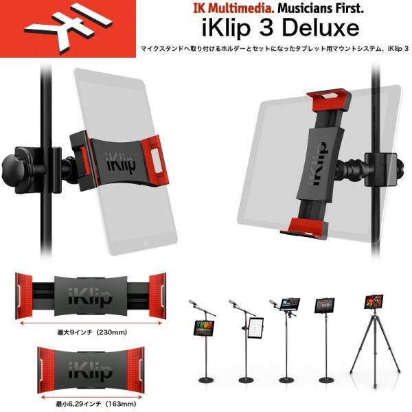 iKlip3 Deluxe   ブラケットとマイクスタンド用マウントホルダー、三脚用マウントホルダー及びUNC アダプターとのセット 国内正規品 送料込