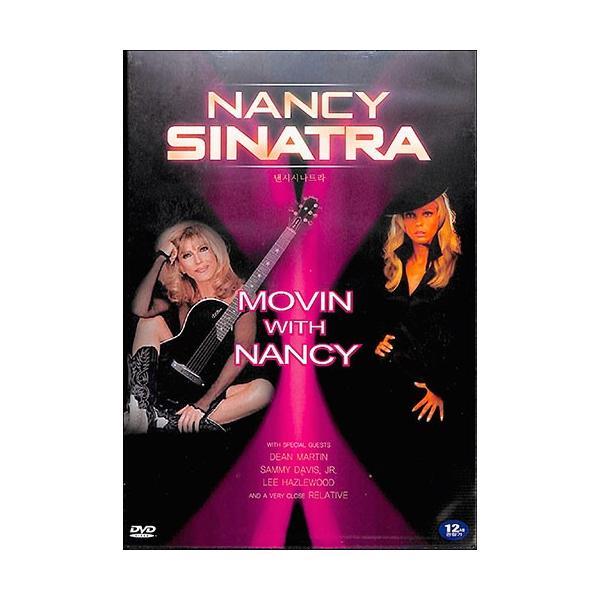 ナンシーシナトラ   DVD