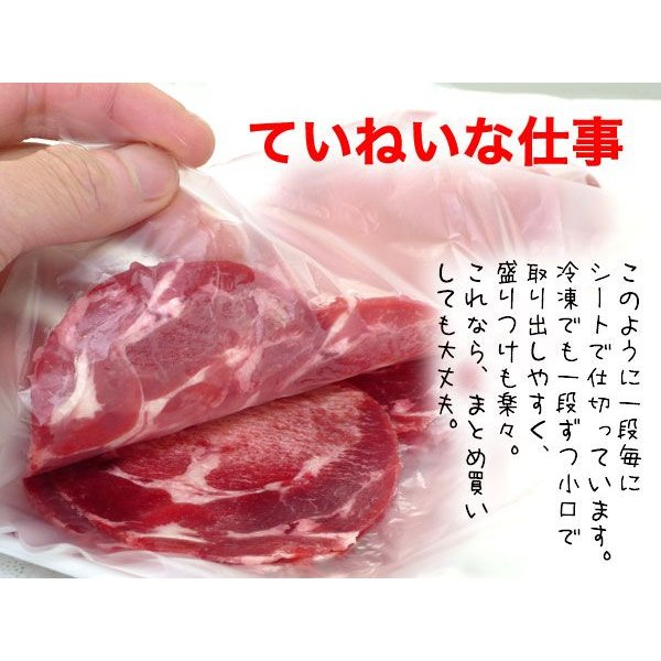 牛タン 焼き肉 500g 冷凍 (厚切り 薄切り 選択可) (BBQ バーべキュー)焼肉|bbq|06