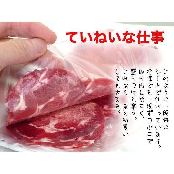焼肉 牛タン 1kg(500g×2) 冷凍 (普通の厚さ限定) (BBQ バーベキュー 焼き肉)|bbq|04