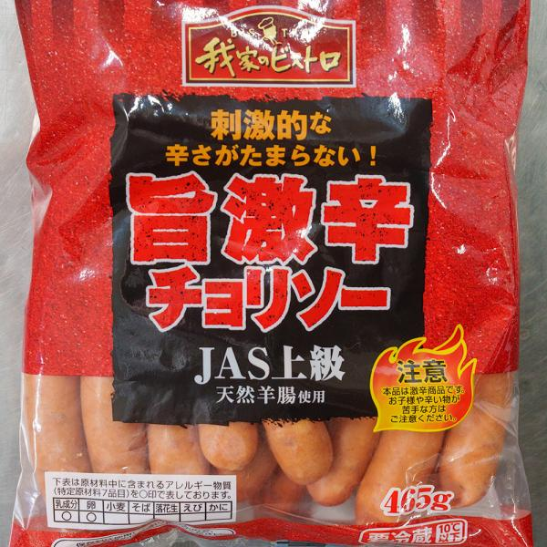 焼肉 ソーセージ ウインナー 激辛チョリソー 465g (BBQ バーベキュー 焼き肉)|bbq