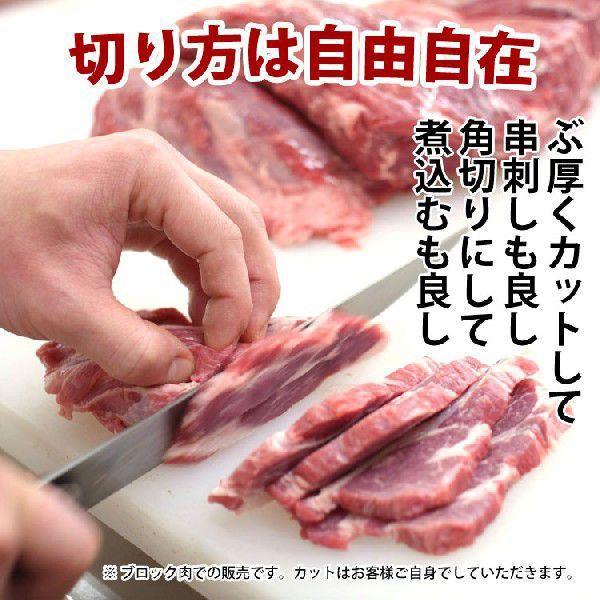 焼き肉 ジンギスカン 羊肉 生ラム肩ロース ブロック 1本 約400g  冷蔵チルド・真空パック (BBQ バーべキュー)焼肉|bbq|03