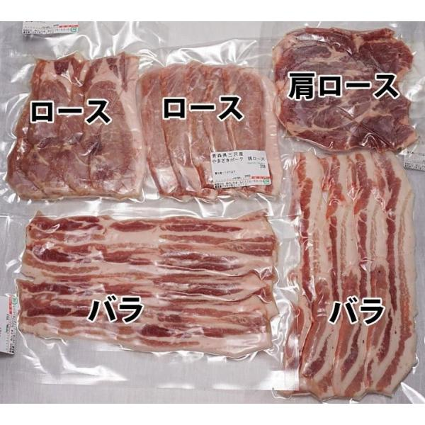 豚肉 セット 国産 (やまざきポーク青森県産) 豚ロース 豚肩ロース 豚バラ スライス 1kg(200g×5) 冷凍 (BBQ バーベキュー 焼き肉 焼肉)すき焼き|bbq|05
