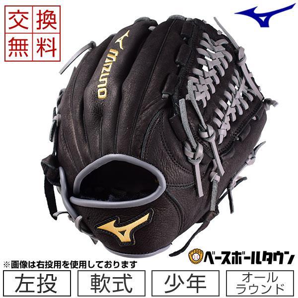 J球おまけ交換ミズノプロスペクトセレクト軟式グローブジュニア右投げ左投げオールラウンドサイズM1AJGY10920野球