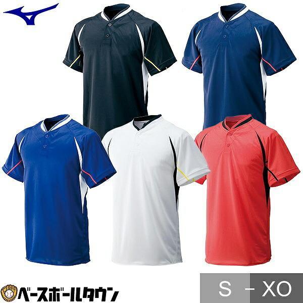 ミズノ 野球 マルチベースボールシャツ ハーフボタン小衿付き 52LE201 52LE209 52LE214 52LE216 52LE262 セカンドユニフォーム メール便可