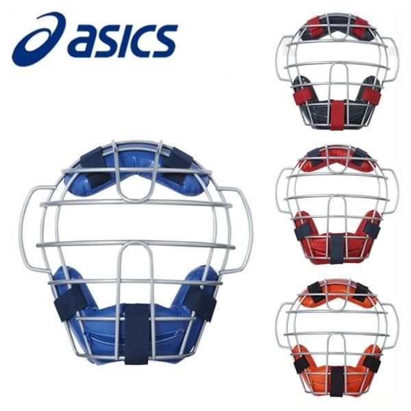 キャッチャーマスク軟式用アシックス軟式用マスク(A・B号ボール対応)捕手用