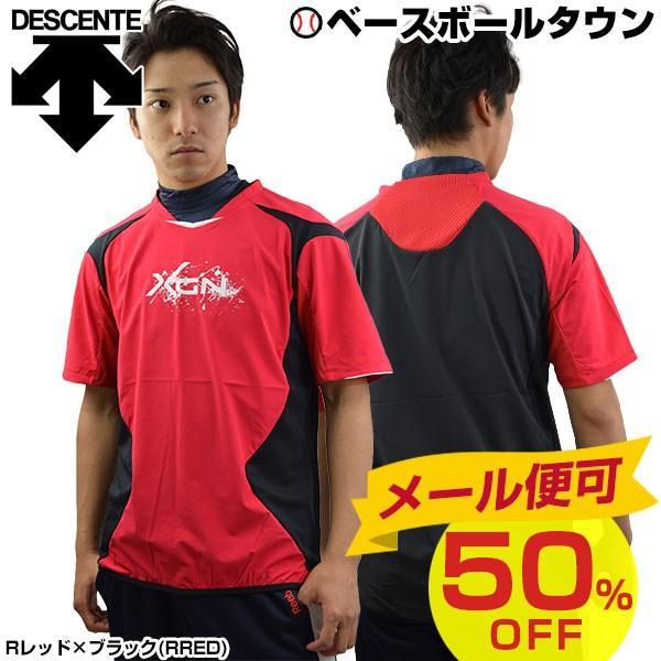 【男子でもピンクOK!】XGNベースボールシャツ特集!