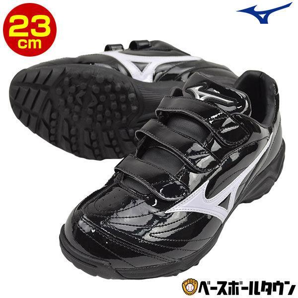 トレーニングシューズ 野球 ミズノ セレクトナイントレーナー 23.0〜30.0cm 一般用 アップシューズ トレシュー 靴メンズ|bbtown